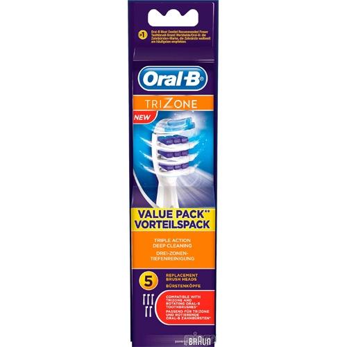 Cepillo dental electrico recambio - oral-b trizone (5 cabezales)