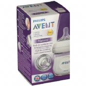 Biberon pp natural - philips avent (125 ml)